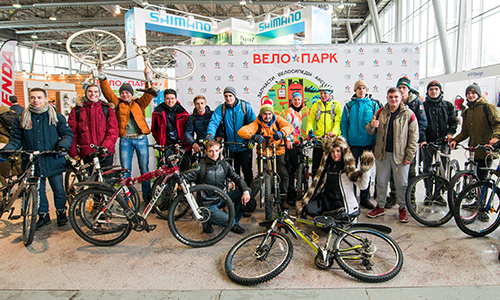 Юбилейная Международная Выставка Вело Парк 2019