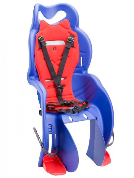 Кресло детское SANBAS P / 280025