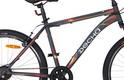 Рама велосипеда Десна 2612 V 26 V010 (2018)