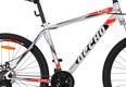 Рама велосипеда Десна 2710 MD 27.5 V020 (2019)