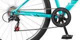 Трансмиссия велосипеда Десна 2600 V 26 V020 (2018)